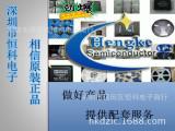 供应ADI 电子元器件IC芯片 AD7699BCPZ LFSP-