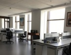 中南百货高档写字楼256平精装修带办公家具出租