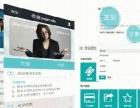 微信平台微店微商城微信公众号搭建微店微商城装修设计