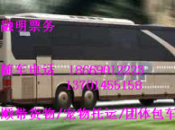 合肥大客到平坝县长途汽车查询 客车汽车多少钱15285540