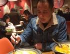 【上海石锅捞饭加盟】【石锅鱼捞饭加盟】加盟全年满座