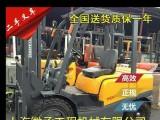 3吨TCM叉车销售 杭州叉车转让 二手叉车转让