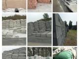 北京渣土消纳证 办建筑垃圾许可证 北京清运装修渣土