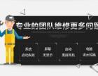 广州维修苹果电脑售后中心广州苹果安装双系统软硬件维修服务中心