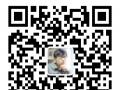 东安心理学校第24期心理咨询师培训招生