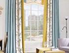 芍药居附近窗帘定做,太阳宫窗帘定做,家庭专用窗帘