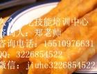 哪里可以学做手抓饼小吃培训早餐现磨豆浆老豆腐手抓饼包子的做法