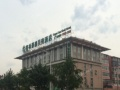 昌平昌平县城鼓楼北街470平桌球城转让505484