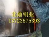C36600铅黄铜棒