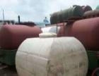 唐山出售油罐火车罐水泥罐白钢罐汽车罐立式罐吨桶