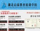 宜昌专业室内外设计、影视景观设计、平面设计培训