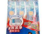 香港进口 3支装 欧乐B(大型刷头,软毛)深层清洁 牙刷批发 1
