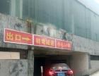 步步高琼天广场 车库
