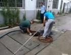 宣城全城高压清洗、管道疏通维修、抽粪、潜水打捞
