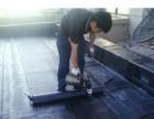 园区娄葑镇防水补漏(屋顶,阳台,卫生间各类防水)