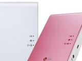 LG PD239口袋相印机 手机照片打印机迷你移动打印机