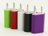苹果充电器/4代USB欧规手机充电器/通用彩色旅行手机充电头/充