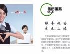 格力维修售后网点 郑州格力空调维修 格力空调售后服务电话