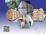 合肥皖燃厂家供应氢氧化镁专用于污水处理吸附能力强