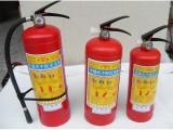 小汤山减速带专卖灭火起维修检测换粉应急灯批发
