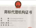 快速商标注册-免费查询-专利申请不成功全额退款