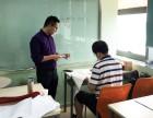 东川路附近高考寒假补习班报名多少钱-闵行1对1高考补习哪家好