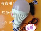 大量现货 48V低压LED球泡12-85V塑料 12V夜市灯泡电瓶车灯泡