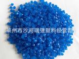 专业提供 蓝色注塑发泡醋酸乙烯低温EVA