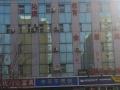 出租写字楼5间共130平米租金每间460元