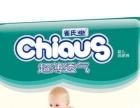 雀氏纸尿裤等用品加盟 母婴儿童用品