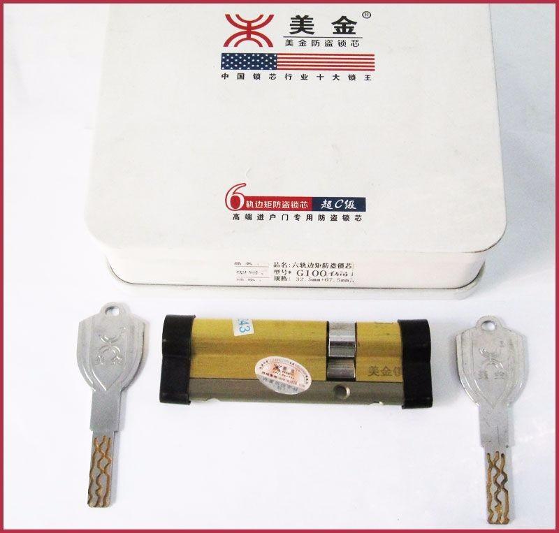 迁安开锁/换锁/配汽车钥匙/安装指纹锁/开保险柜
