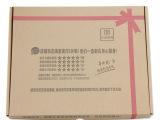 淘宝代发专用纸盒包装飞机盒子快递专用打包