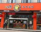 上海一扫光零食店加盟费多少 一扫光零食加盟赚钱吗
