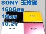 批发上网本 N455 384M显卡10寸上网本笔记本电脑