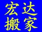 渝北区回兴 两路 搬家服务 重庆搬家公司 长途短途搬家服务