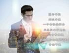 上海注册公司闵行注册独资公司
