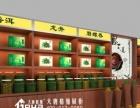茶叶展示柜-茶叶柜台设计制作-茶叶产品店面展柜陈列