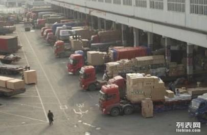 正规公司,承接,全国各地运输业务,免费提货 轿车托运