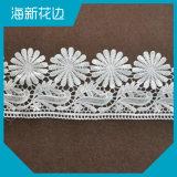 可按客户要求定制 水溶衣领花边刺绣 装饰镂空水溶条幅花边条码