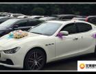 重庆高端豪车婚车出租,超跑婚车,清一色车队
