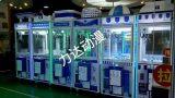 广州力达动漫科技 高端礼品娃娃机 为你赚钱的利器