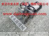 宁波模高指示器,模垫气囊更换安装-找现货选东永源