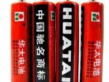 合作卖家超值赠品玩具电池 一般玩具都能用的 5号电池1元4节