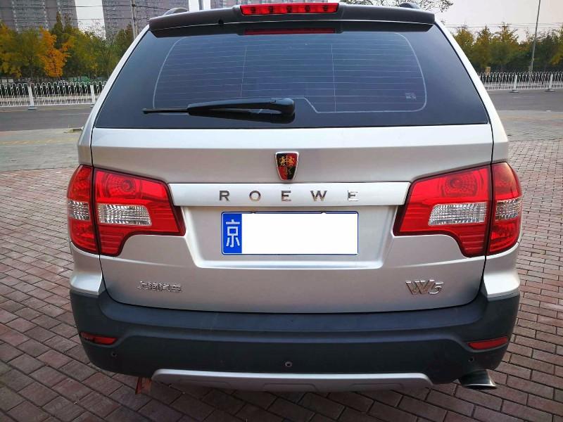 转2012年荣威W5,1.8T手动两驱驰域版,八万公里