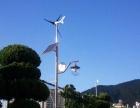 天水民族特色太阳能路灯厂家