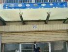 永宁县望远镇望远人家 商业街卖场 138平米