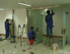 钟楼区南大街专业家庭打扫,玻璃地毯清洗,油烟机清洗,瓷砖美缝