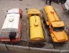 唐山市专业高压清洗 抽粪吸污 清理隔油池