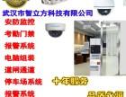 武汉电脑维修 打印机维修网络维修 wifi覆盖手机信号放大器