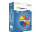 管家婆ERP A8 (总账版)分销财务软件 OA